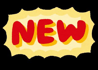 DraftSight-56】Ubuntu版 DraftSight2019 SP0での新機能内容を見